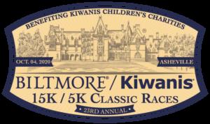 Biltmore Kiwanis Classic Races Logo